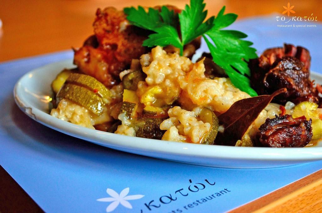 Баранина, запеченная с рисом и овощами в ресторане To Katoi