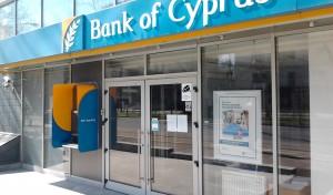 Банкомат в кипрскиом банке