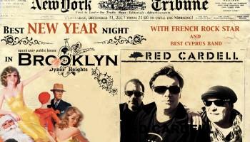 """Новогодняя ночь в """"Бруклине"""""""