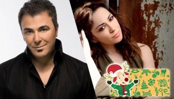 Концерт Антониса Ремоса и Мелины Асланиду