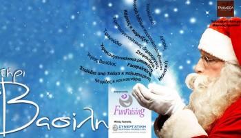Рождественская ярмарка и мастер-классы для детей в Лимассоле
