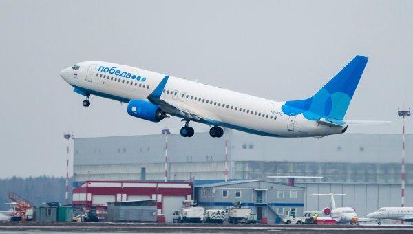 Лоукостер «Победа» планирует рейсы в Ларнаку