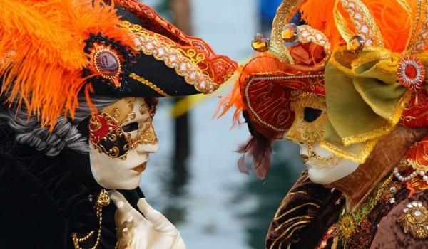 Детский хор и карнавал