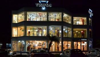 Здание Viofos в Лимассоле