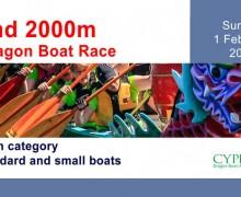 Dragon Boat гонки в Лимассоле