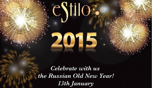 Старый Новый год в eStilo