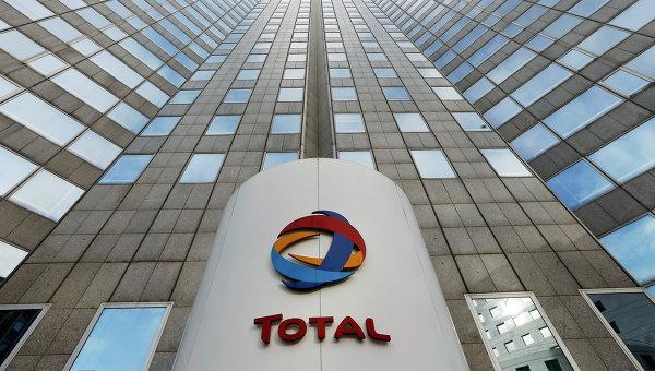 Компания Total заявила о прекращении разведывательных работ на Кипре