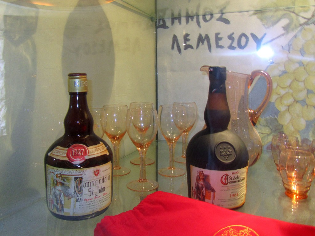 the Cyprus wine museum