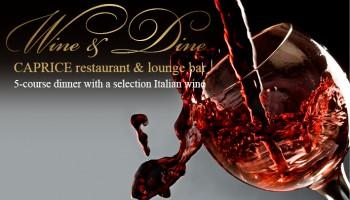 Эногастрономический ужин с итальянскими винами в Londa