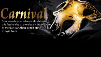 Карнавал в Alion Beach Hotel