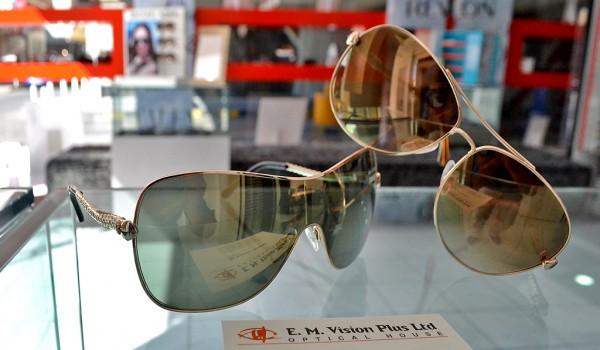 Optics EM Vision Plus