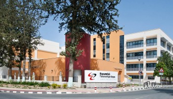European University of Cyprus