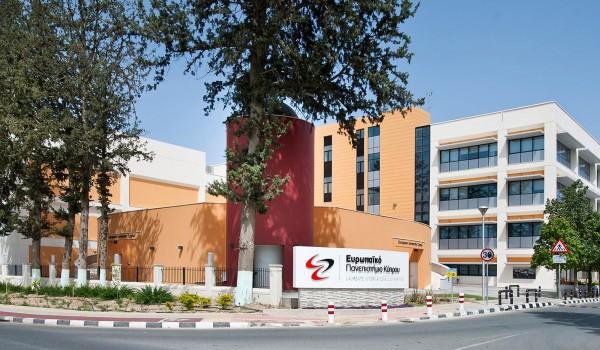 Европейский Университет Кипра