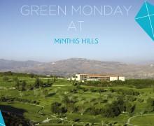 Зеленый понедельник - традиционный обед в Minthis Hills
