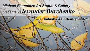 Выставка художника Александра Бурченко
