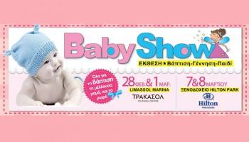 Baby Show 2015 - выставка товаров для детей