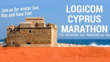 17 Кипрский марафон