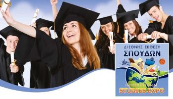 Международное обучение 2015