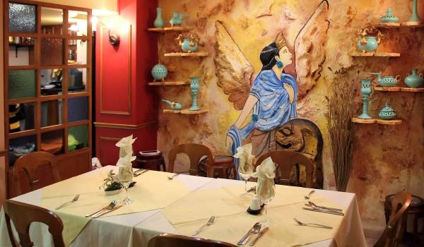 Persian restaurant Ilia
