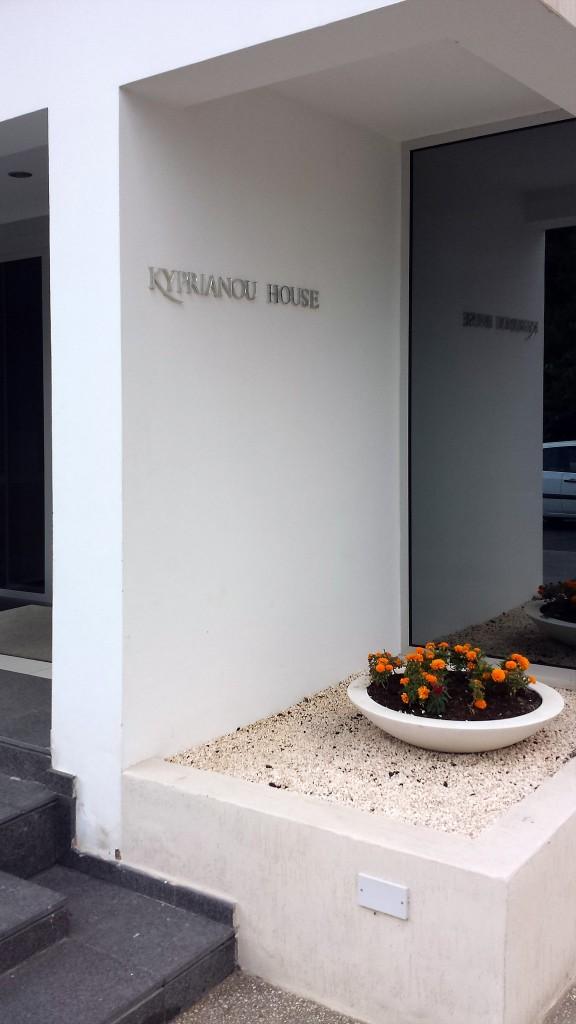 Юридическая фирма Michael Kyprianou & Co LLC