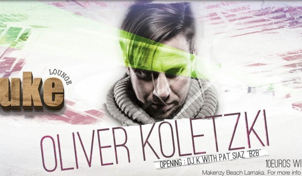 Диджей Oliver Koletzki в ReBuke Lounge