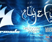 Armada Night в Никосии