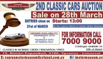 Аукцион классических и старинных автомобилей