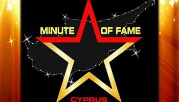 конкурс талантов «Минута славы на Кипре»