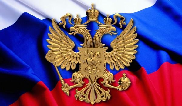 Консульский отдел Посольства России на Кипре во временном офисе