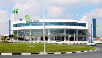 Центры розничной торговли и товаров широкого потребления Kleima