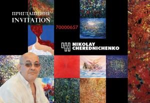 Выставка художника Николая Чередниченко на Кипре