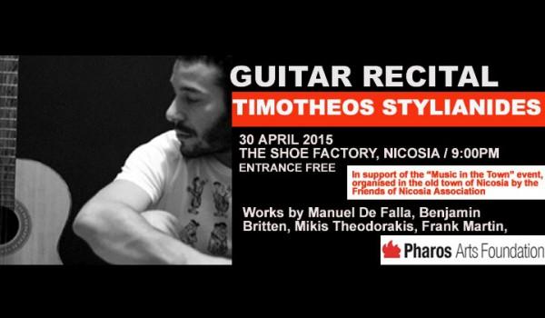 Cольный концерт гитариста Тимофеоса Стилианидеса