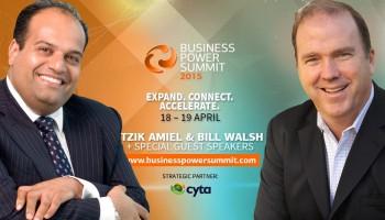 Энергетический бизнес саммит 2015