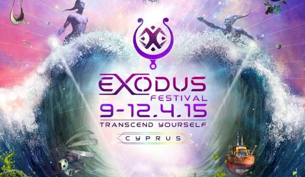Фестиваль искусства и электронной музыки ExoDus