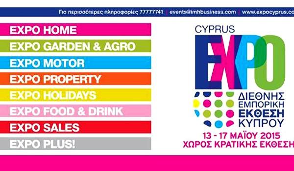 Международная выставка EXPO CYPRUS 2015