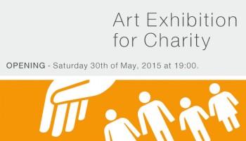 Благотворительная выставка в Лимассоле