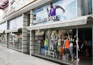 Mikellides Sports shop