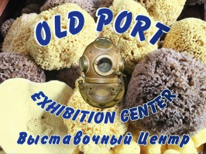 Old Port Exhibition Center