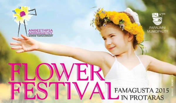 Цветы Фамагусты — фестиваль в Протарасе