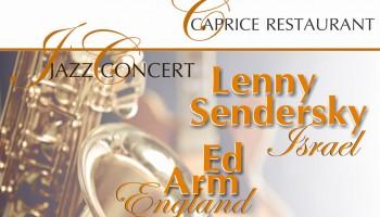 Джазовый концерт в отеле Londa