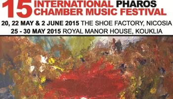 Международный фестиваль камерной музыки Pharos