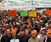 Законопроект запрещающий забастовки