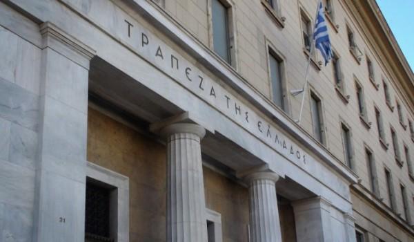 Греческие банки теряют вкладчиков