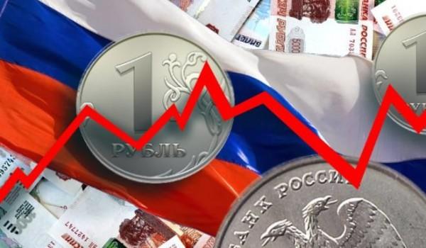 Экономика России: кризис преодолен?