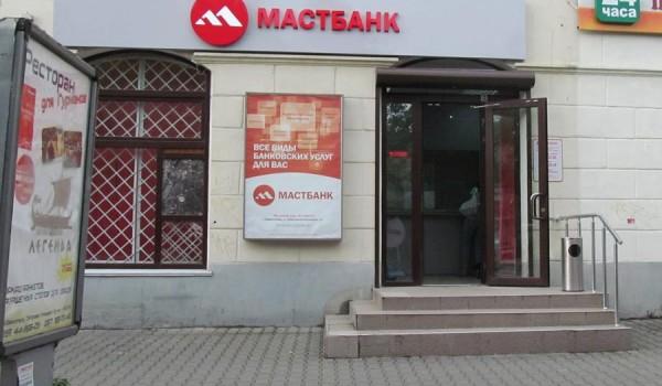 У двух московских банков отозваны лицензии