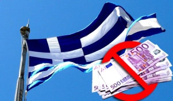 Греция оценила свои потери от выхода из еврозоны