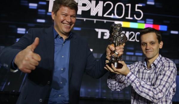 В Москве объявлены результаты по премии ТЭФИ