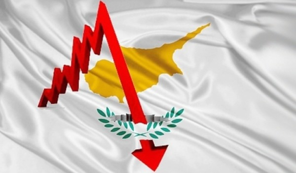 Ставки по депозитам на Кипре снижены