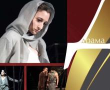 Спектакль «Антигона»