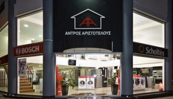 Andros Aristotelous